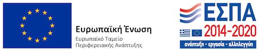 ETPA banner